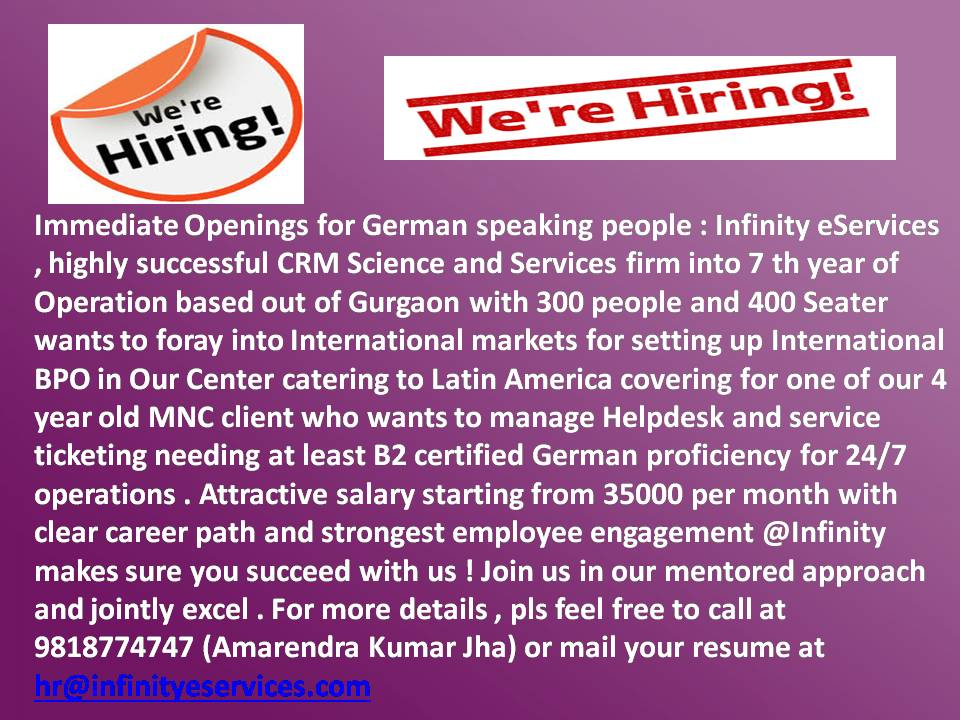 We are hiring_14th March'18
