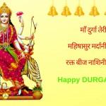 happy-durga-ashtami-image